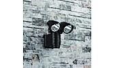 Batteridriven väggbelysning med rörelsevakt