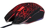 Exibel GMX-5 Optical Gaming Mouse