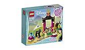 LEGO Disney Princess 41151, Mulans Training