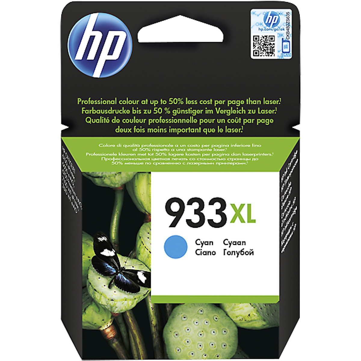 HP 932 / 933 XL blekkpatron