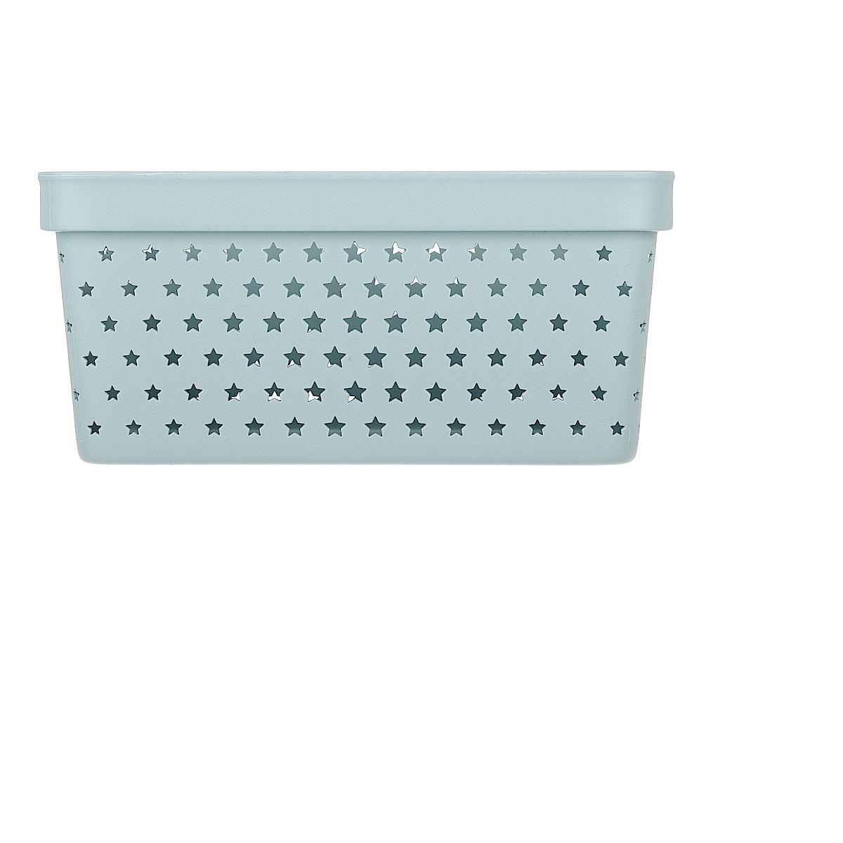 Star Storage Basket, 4.5L