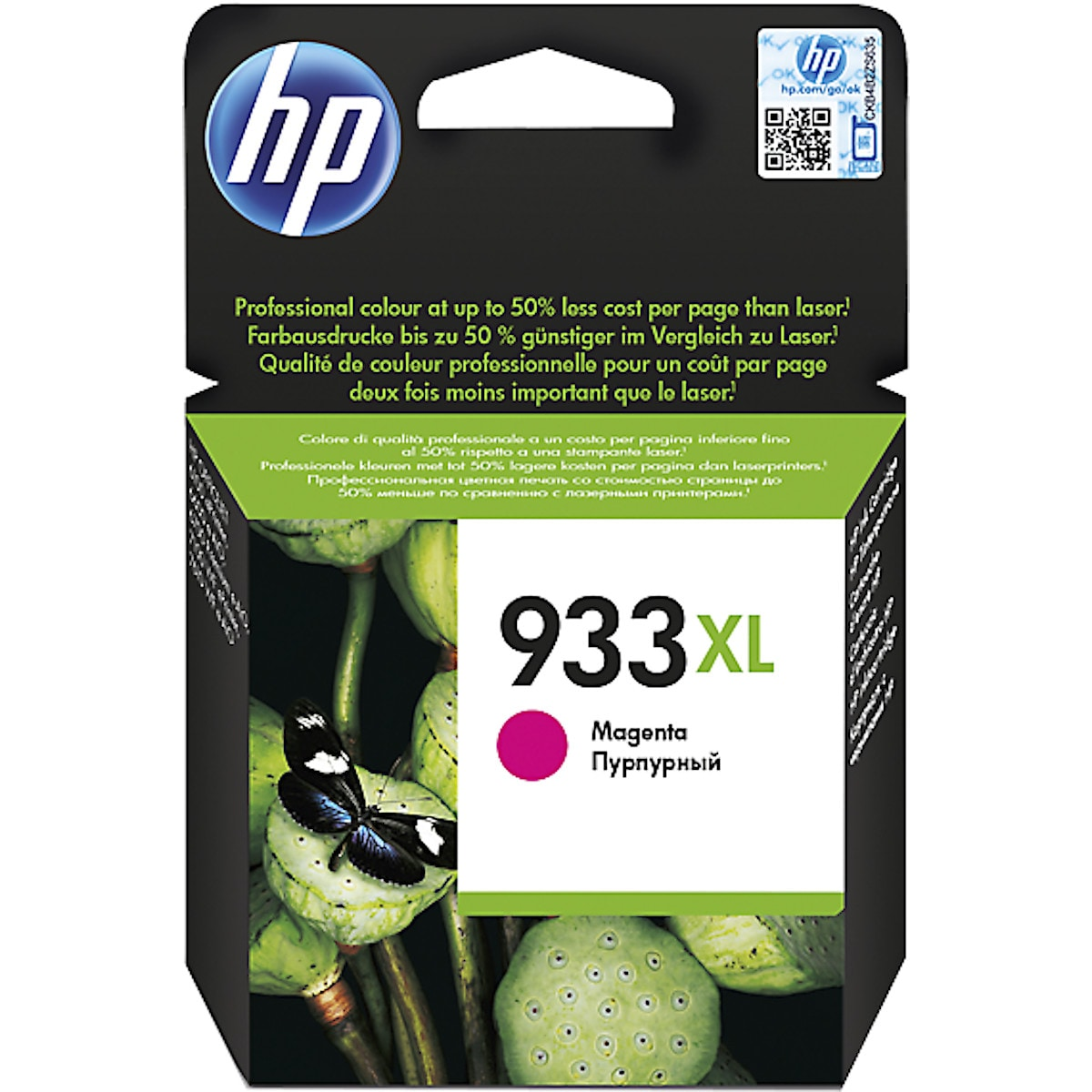 Bläckpatron HP 932 / 933  XL