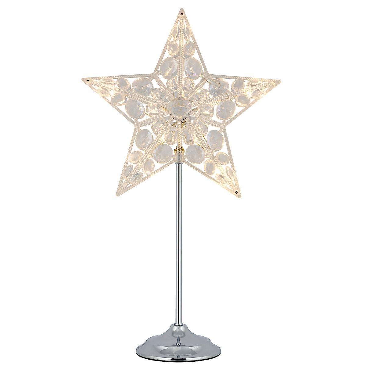 Northlight Standing Christmas Star