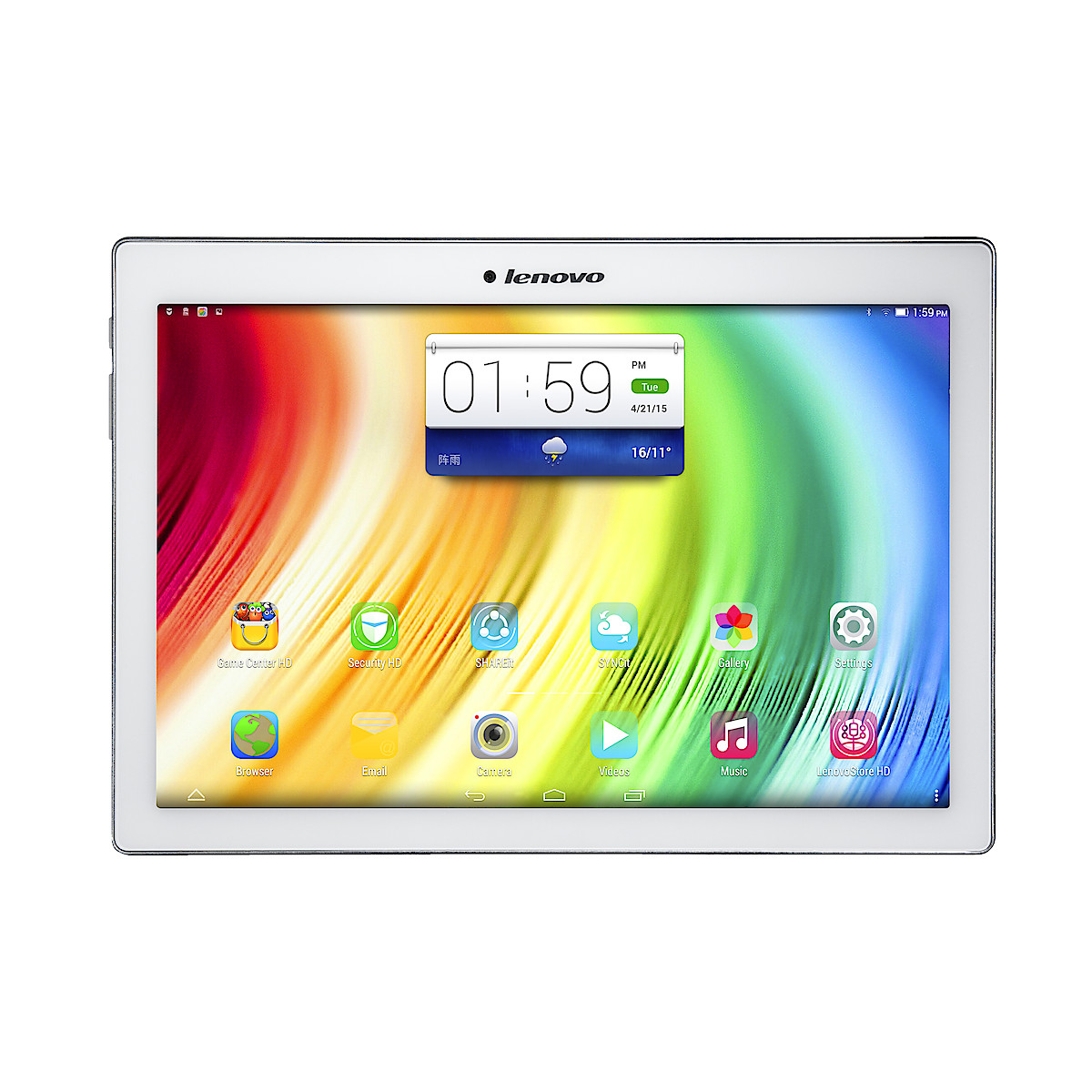 "Tabletti Lenovo Tab 2 A10–70 10,1"""