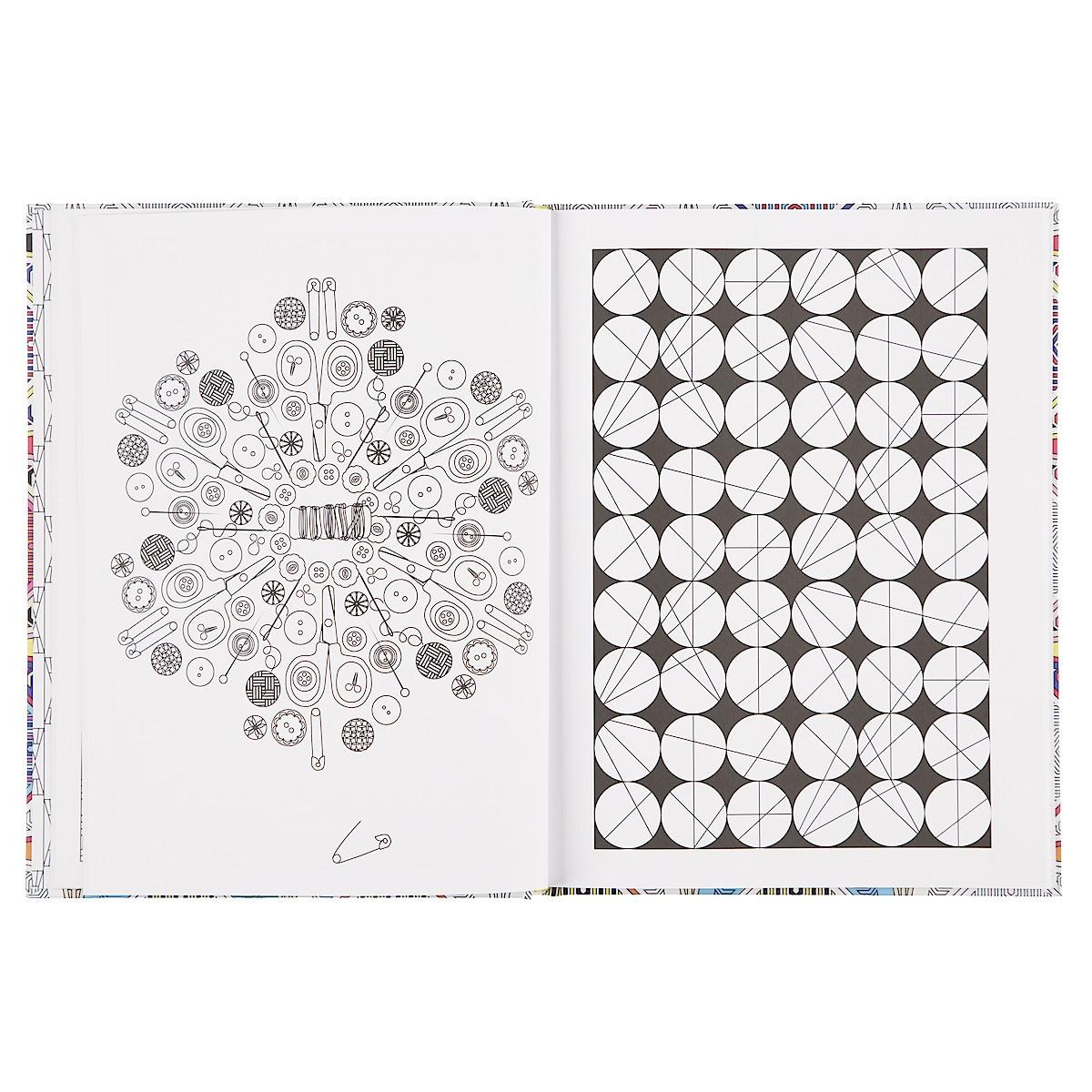 Malbuch Kaleidoskop