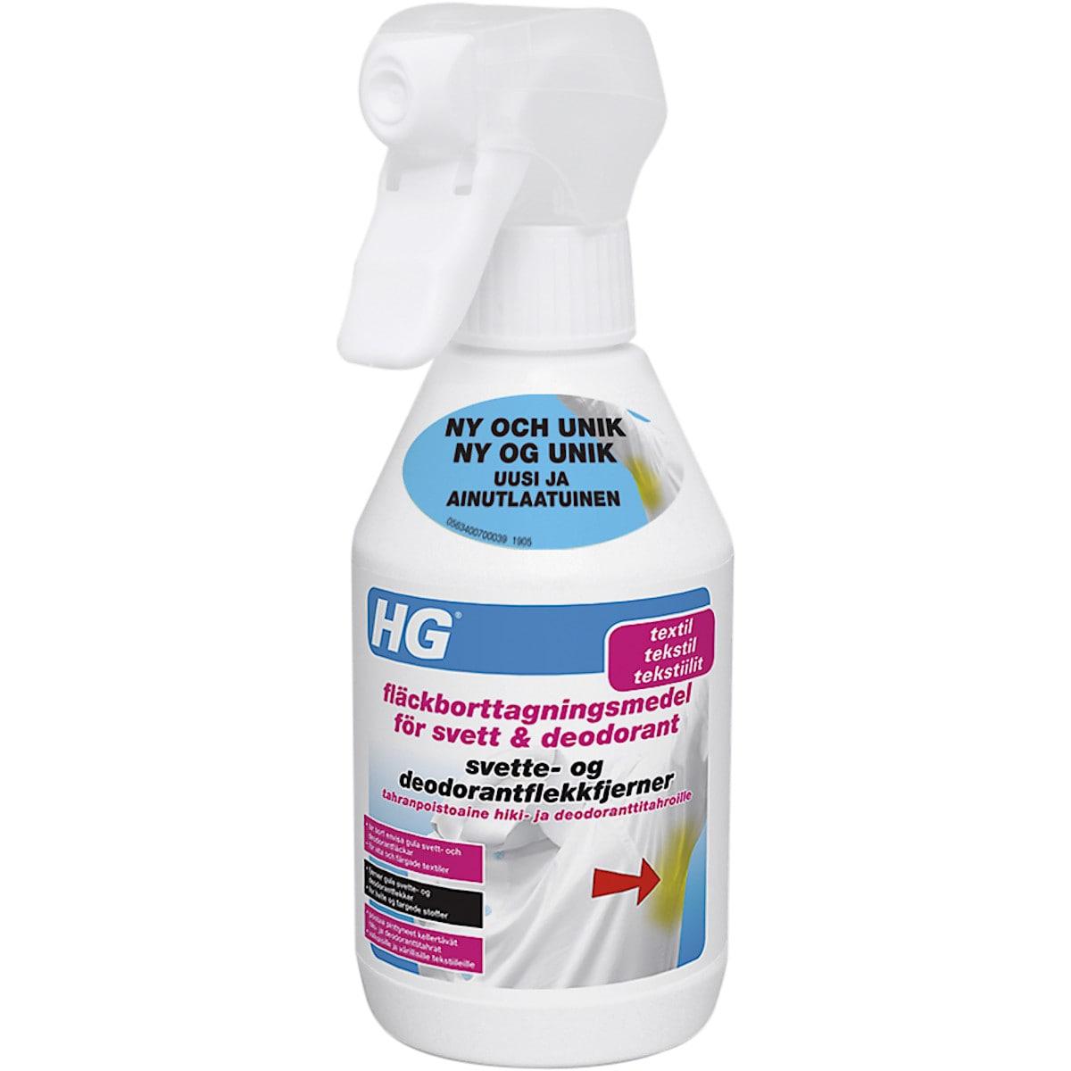 Fläckborttagning för svett och deodoranter HG 250 ml