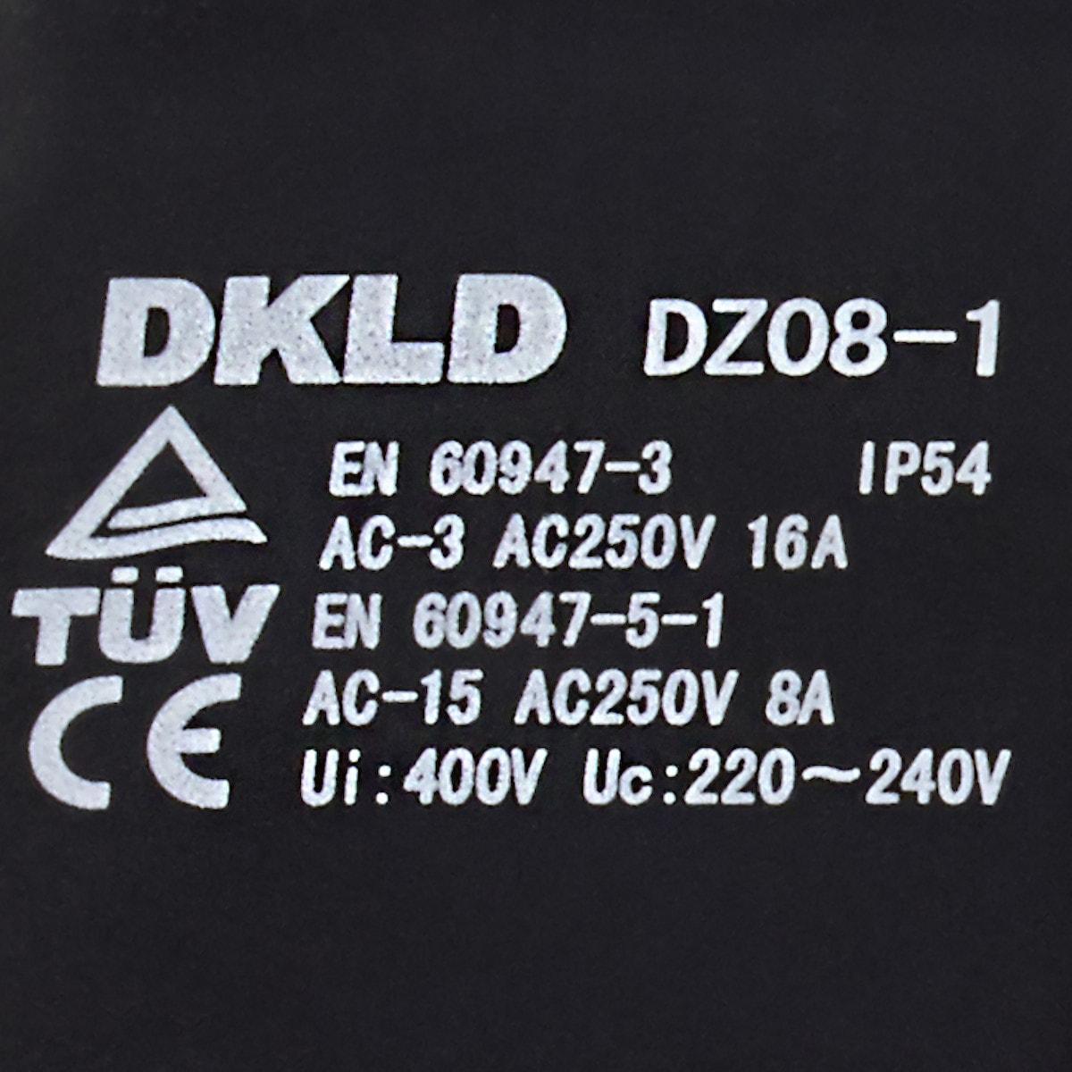 Motor Cotech 230V 2200W