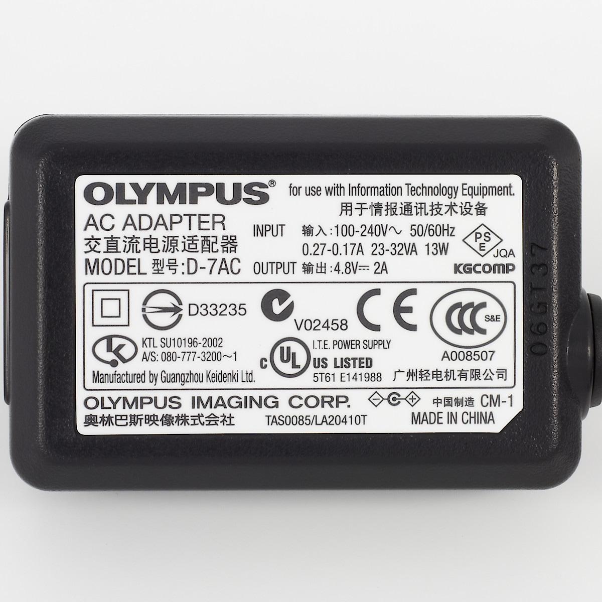 Lader Olympus D-7AC