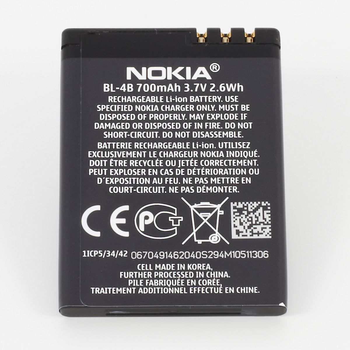 Batteri Nokia BL-4B