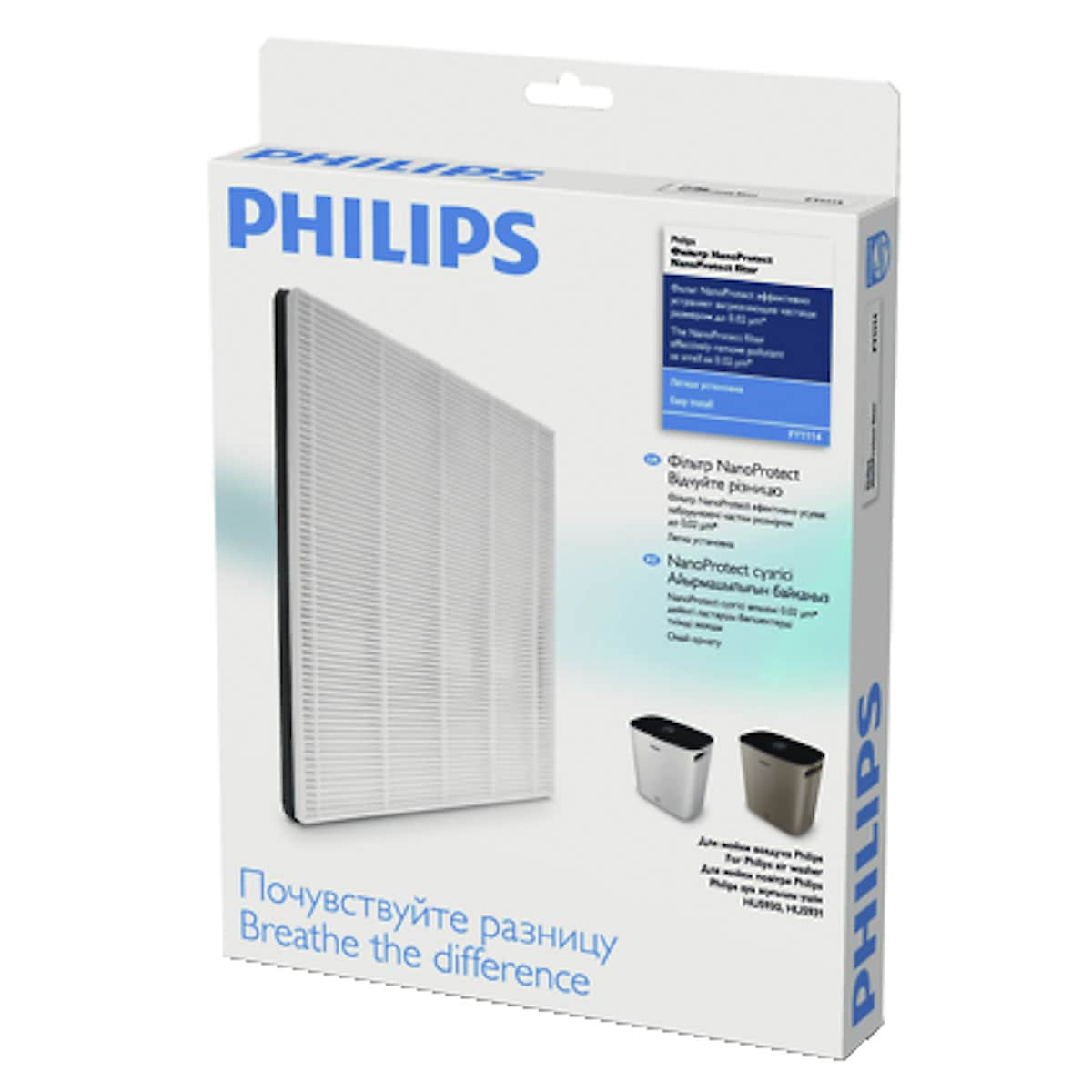 Philips FY1114/10 partikkelfilter til Philips HU5930