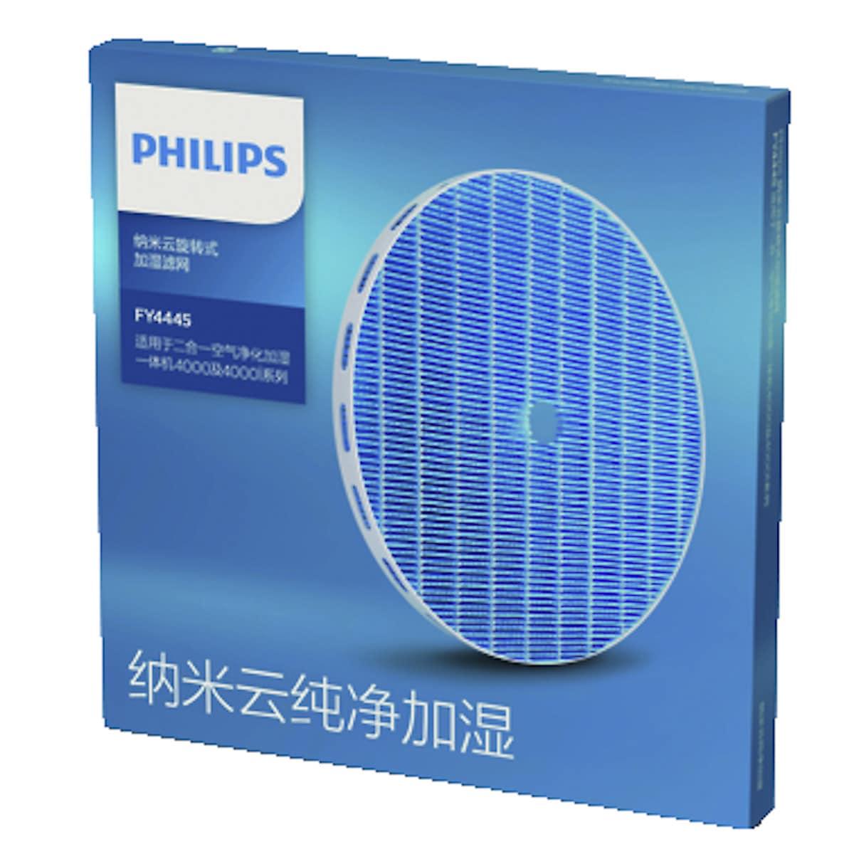 Philips FY5156/10 befuktningsveke til Philips HU5930