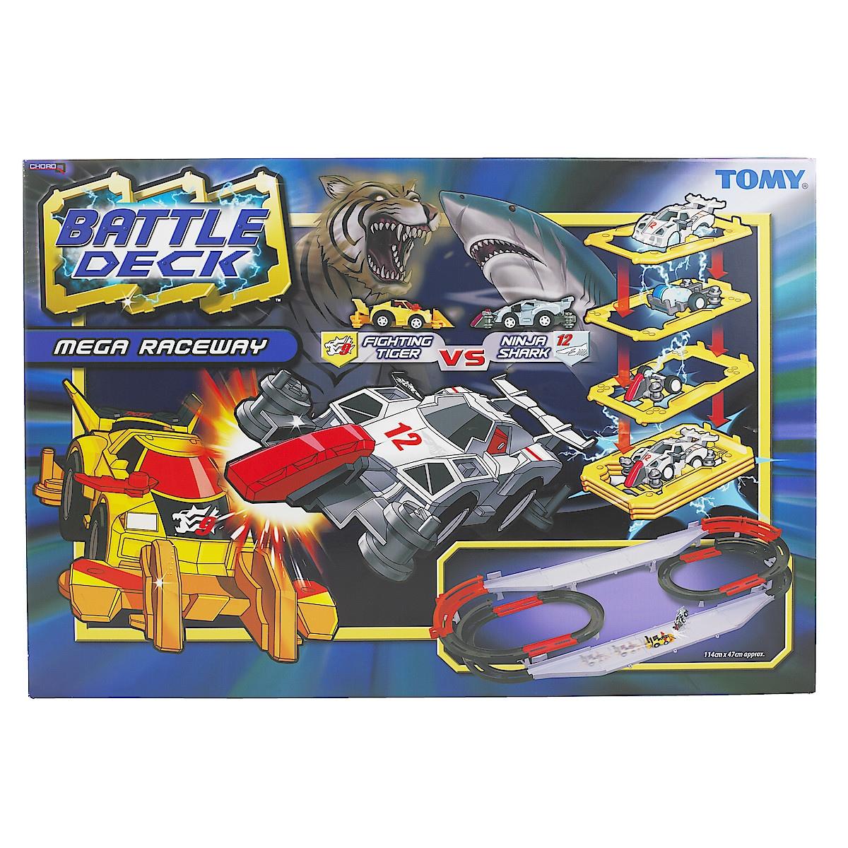 Bilbane, Battle Deck Mega Tomy