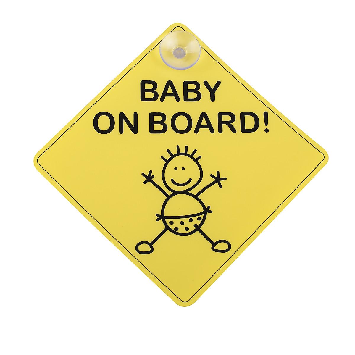 Bilskylt Baby on Board 2-pack
