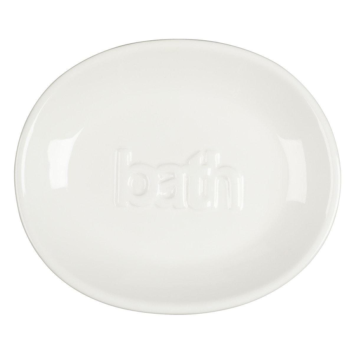 Baderomsett Bath